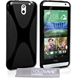 Yousave Accessories Silicone X-Line Cover Case for HTC Desire 610 - Black