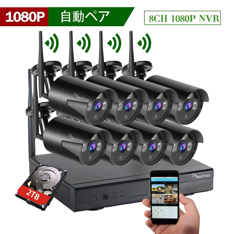Amorvue 防犯カメラ セット 監視カメラ wifi 8台 200万画素 1080P ハイビジョン無線 ネットワークカメラ 8CH NVR レコーダー 録画機能付き 高画質 iPhone アンドロイド スマホ遠隔監視 モーション検知 ナイトビジョン室内 屋外 防水防塵 CCTVセキュリティカメラシステム (8台 200万画素) (2T HDD) (2T HDD) B07D12RRCM 2T HDD 2T HDD