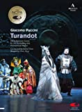 Puccini:Turandot [China National Centre for the Performing Arts, Daniel Oren] [Accentus Music: ACC20338] [DVD]