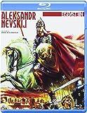 Alexander Nevsky (Blu-Ray)