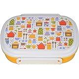 Hoom Plastic Lunch Box, 500ml, Yellow/White