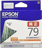 EPSONインクカートリッジ ICLGY79 ライトグレー