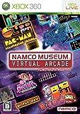 ナムコミュージアム バーチャルアーケード - Xbox360
