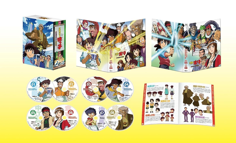 ミスター味っ子』Blu-ray BOX 発売情報- マンガペディア