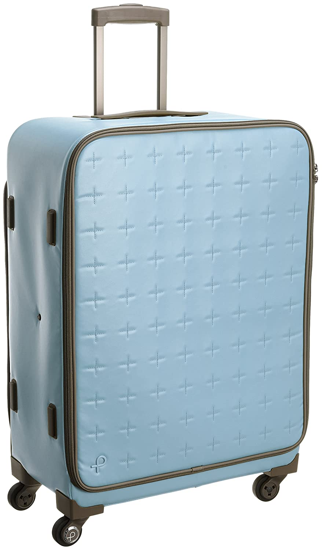 [プロテカ]Proteca 日本製スーツケース 360ソフト 56L 4.2kg サイレントキャスター 360°開閉式 B00XJ1M9P6 シフォンブルー シフォンブルー