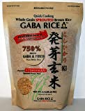 GABA - Sprouted Brown Rice 2.0kg (4.4 LB) bag