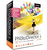 PhotoDirector 6 Ultra 乗換え・アップグレード版