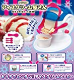 D-STYLIST アイスクリーム屋さん