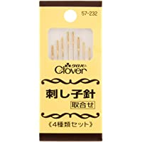 Sashiko needle 57-232