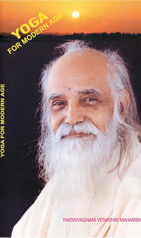 YOGA FOR MODERN AGE (English Edition) eBook: Vethathiri ...