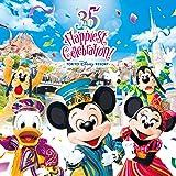 "Brand New Day (東京ディズニーリゾート35周年 ""Happiest Celebration!"" テーマソング)"