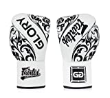 Fairtex Glory Kickboxing Gloves - Limited Edition