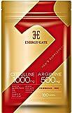 エナジーゲート シトルリン アルギニン 亜鉛 マカ 栄養機能食品 サプリメント 180粒