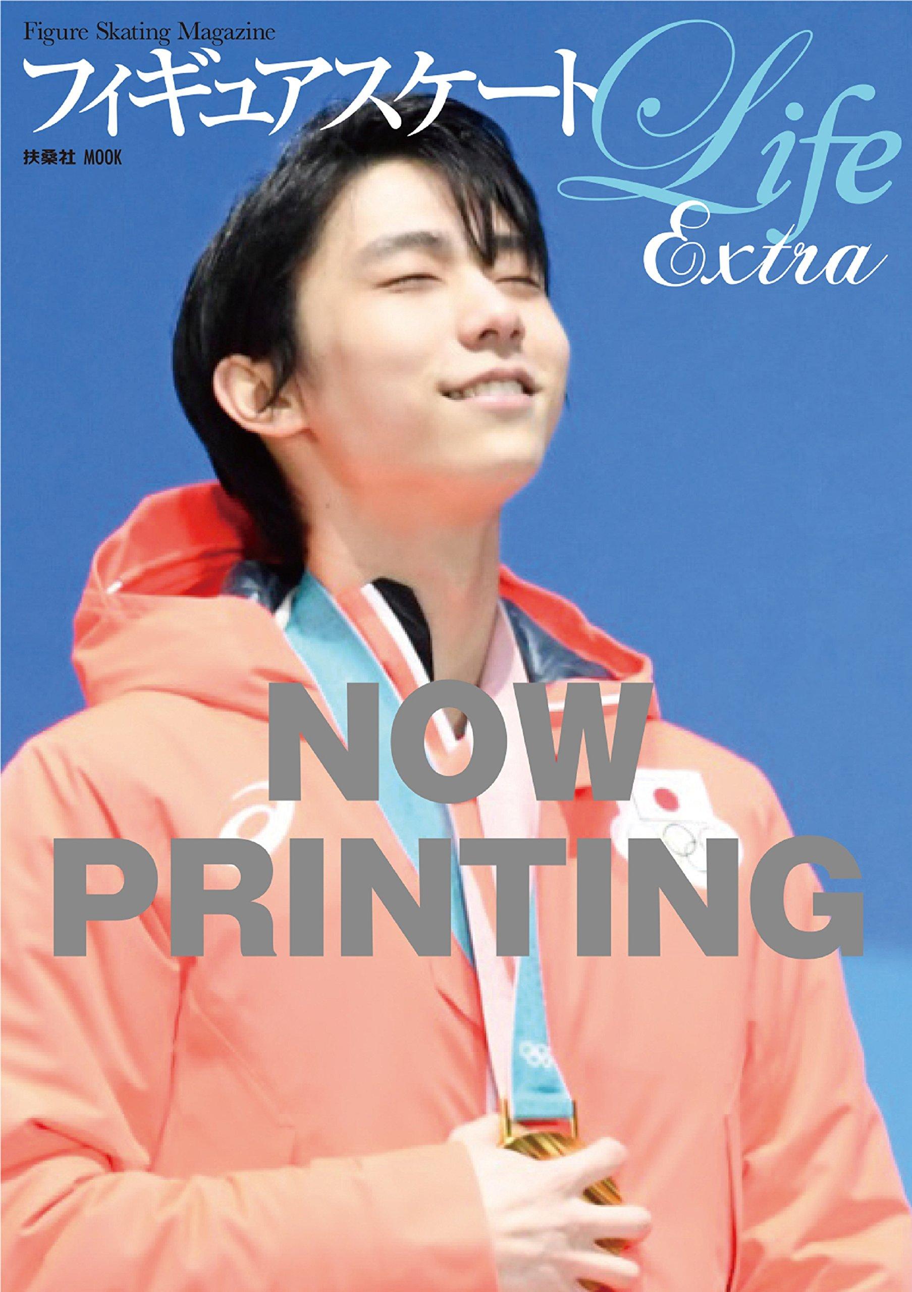 Risultati immagini per フィギュアスケートLife Extra 平昌オリンピック2018