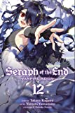Seraph of the End, Vol. 12: Vampire Reign (12)