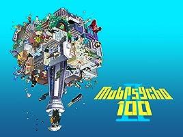 Amazon co uk: Watch Mob Psycho 100 (English Audio) Season 2