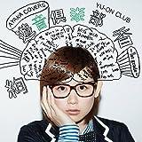 遊音倶楽部 ~1st grade~ (CD+DVD) (初回仕様)