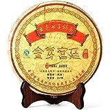 Cha Wu-[B] JinYaGongTing Ripe Pu erh Tea,12.5oz/357g,YunNan Chinese Shu Pu'er Tea Cake