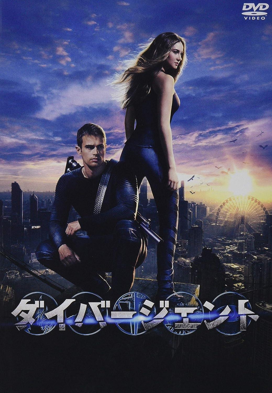 Shailene Woodley - Divergent Edizione: Giappone Italia DVD: Amazon.es: Cine y Series TV