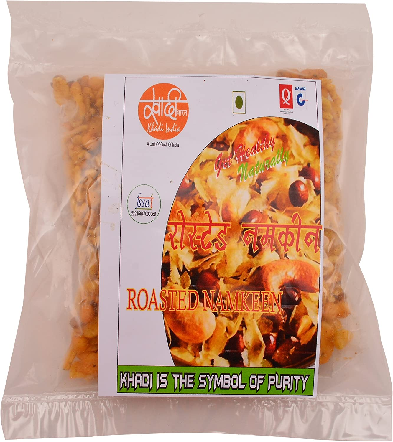 Diabetes Food Products Food Natural 250 GR