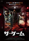 THE GAME ザ・ゲーム [DVD]