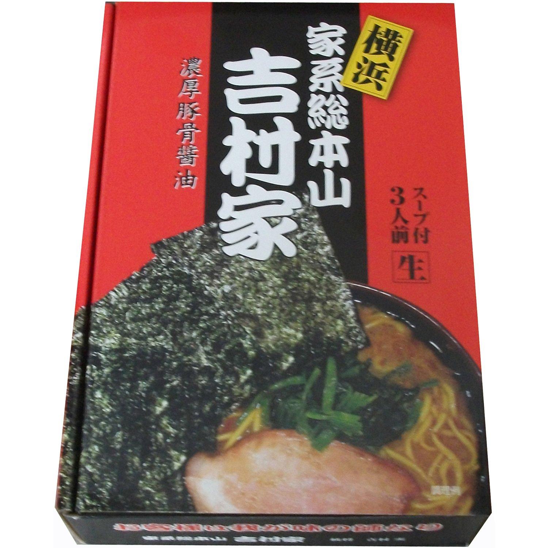 Island food box of Yokohama Ramen Yoshimura house 3 Kuii 630g by Island food
