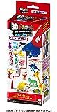 3Dドリームアーツペン Air Up(エアーアップ) スターターライトセット