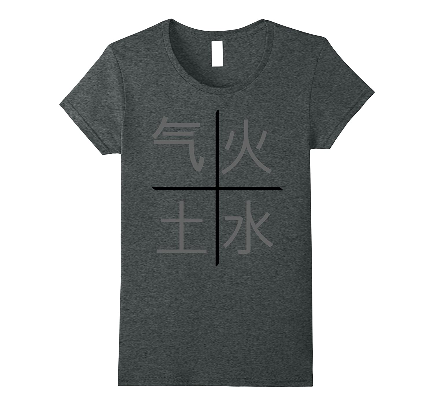 Amazon Air Earth Wind And Fire Chinese Character 4 Elements T