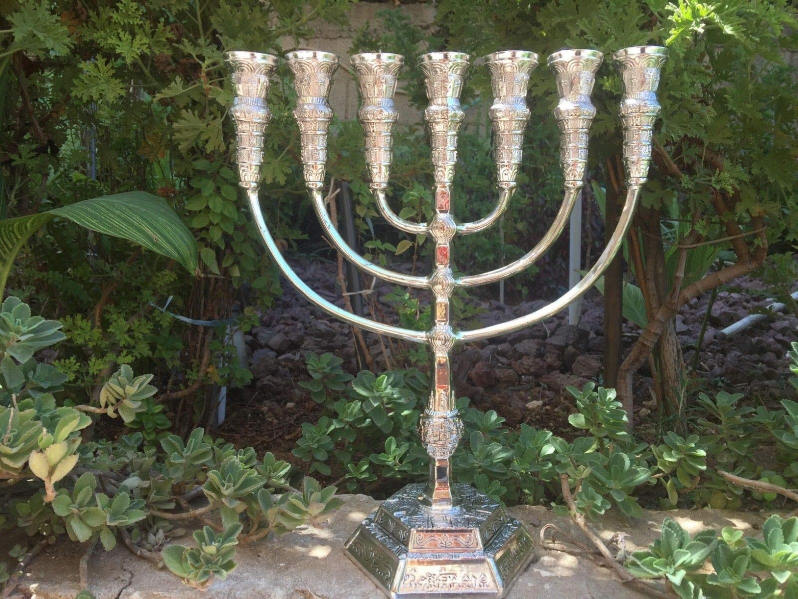 Yaliland Menorah Jerusalem Temple 14 Inch Height 35 cm 7 Branches Silver Plated XL by Yaliland (Image #3)
