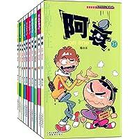 《漫画party》卡通故事会丛书:阿衰(31-40)(套装共10册)