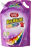 UIC Big Value Laundry Liquid Detergent (Colour Care), 1.6KG
