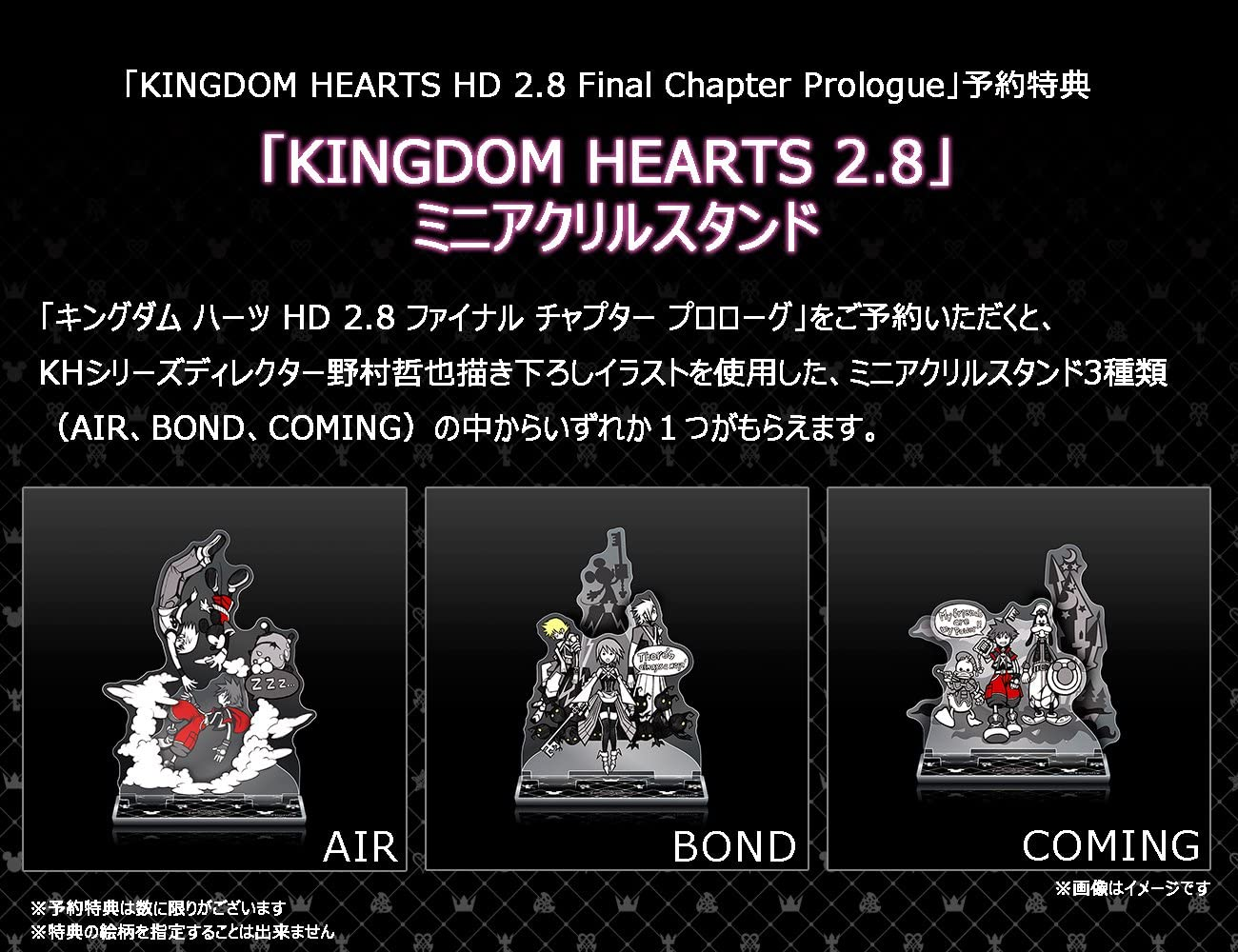 Kingdom Hearts HD 2.8 Final chapter prologue acrylic stand BOND Japan