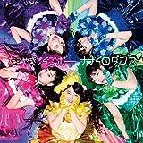 ナナイロダンス(まいど! 盤)(CD+DVD)