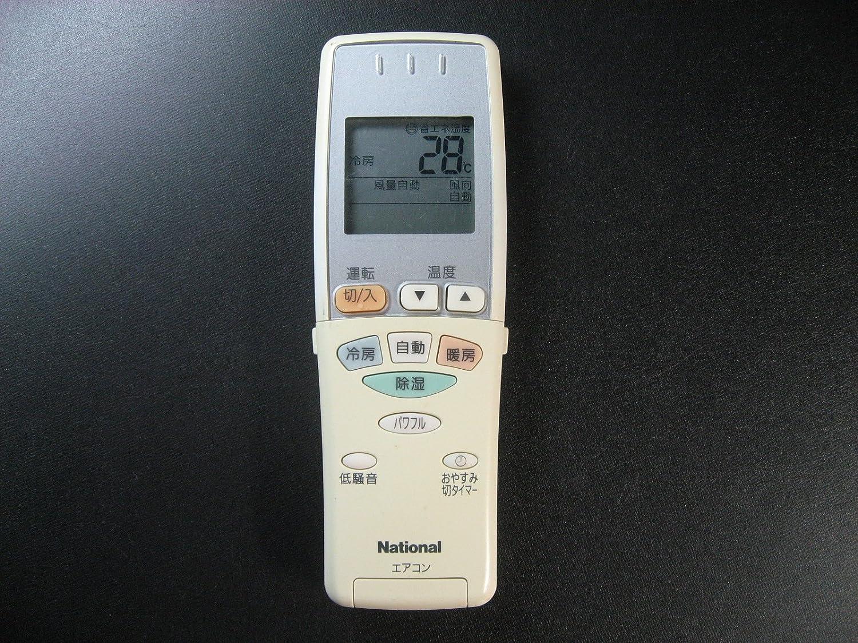 パナソニック エアコンリモコン A75C3057 B01M9BRKHD