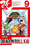 ドラゴンボール改 9 [DVD]