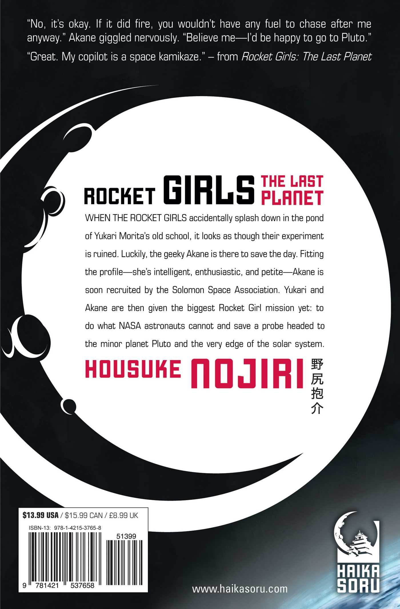 Rocket Girls: The Last Planet (Novel-Paperback) by Haikasoru