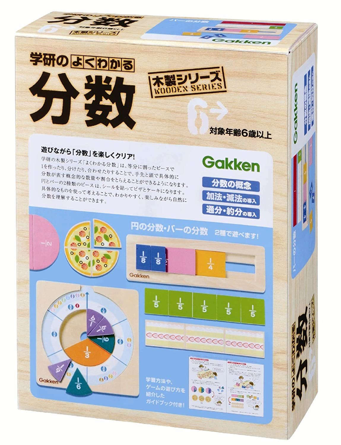 Fraction can be seen well wooden series (japan import)