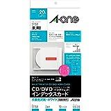エーワン CD/DVDインデックスカード 片面光沢紙 2面 10枚 51158