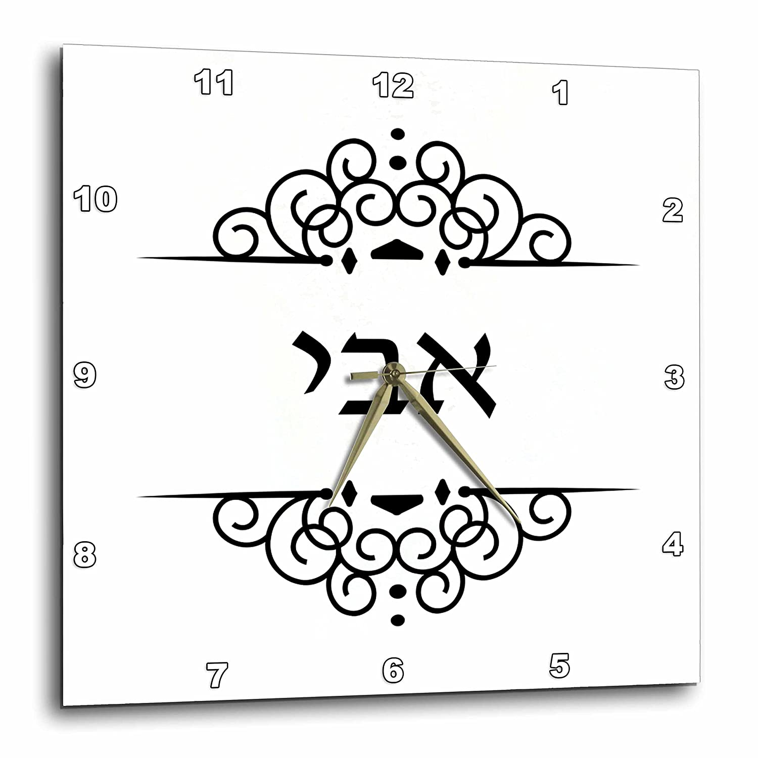 3dRose DPP/_165053/_2 Avi or Abbey Name in Hebrew Writing Could Also Means My Father or Dad Wall Clock 13 x 13