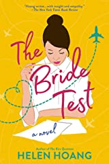 The Bride Test Kindle Edition