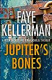 Jupiter's Bones (Peter Decker and Rina Lazarus Series, Book 11)