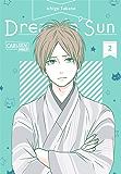 Dreamin' Sun 2