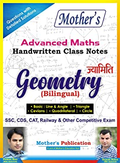 Science Handwritten Notes In Hindi