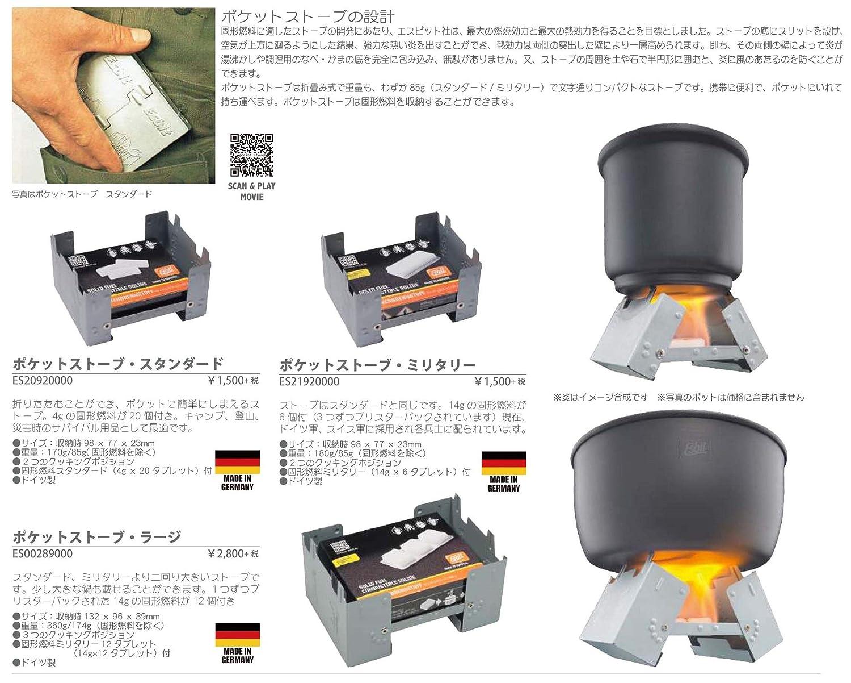 Esbit Large Ultralight Folding Pocket Stove with 12//14gm Solid Fuel Tablets