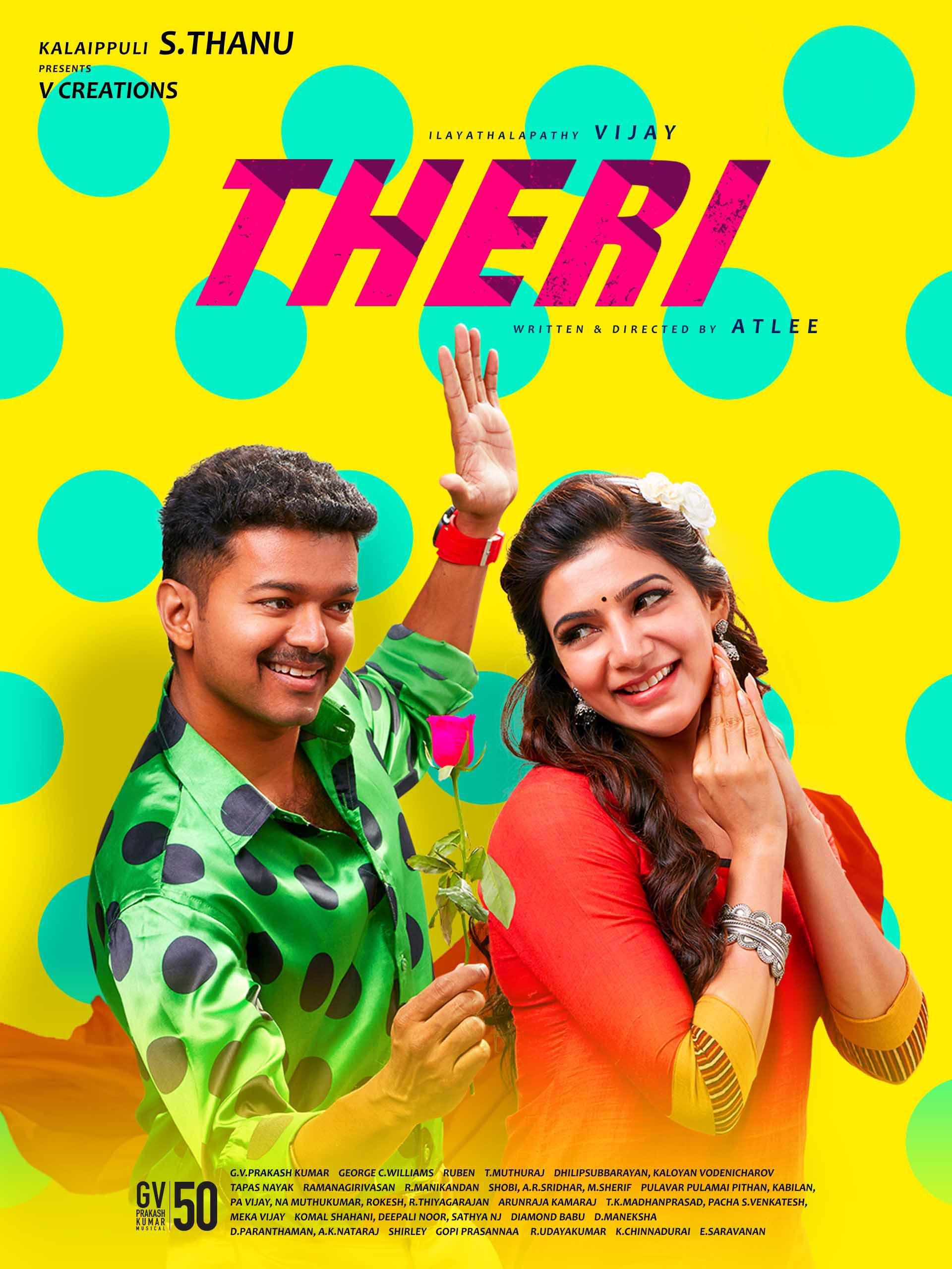 tamilgun sathya movie download