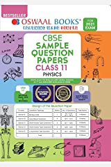 Oswaal CBSE Sample Question Paper Class 11 Physics Book (Reduced Syllabus for 2021 Exam) Kindle Edition