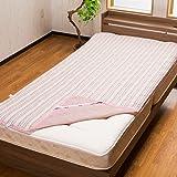 【さらさら+ひんやり】 しじら織&冷感ニット リバーシブル敷きパッド (シングルサイズ) 100×200cm 接触冷感 暑さに合わせて使い分け♪ 1年中快適 ベタつきにい 爽やかな寝心地 家庭で洗える 色:ピンク