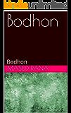 Bodhon: Bodhon (Galician Edition)