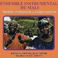 Première anthologie de la musique malienne (Bolibana's Exclusivity)