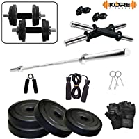 Kore PVC Combo 43-WB (8 Kg - 22 Kg) Home Gym Set with One 3 Ft Curl Rod and One Pair Dumbbell Rods Comes with Gym Accessories